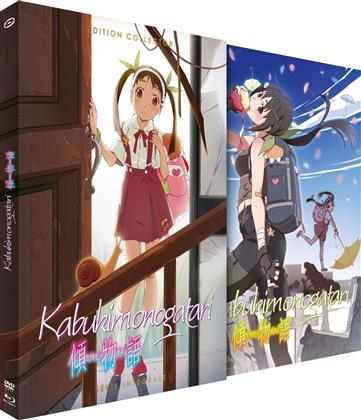 Kabukimonogatari - Intégrale (Collector's Edition, Blu-ray + DVD)