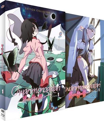 Owarimonogatari - Volume 1 (Collector's Edition, Blu-ray + DVD)