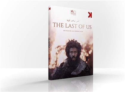 The Last of Us (2017) (Digibook)