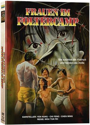 Frauen im Foltercamp (1980) (Cover D, Edizione Limitata, Mediabook, Uncut, Blu-ray + DVD)