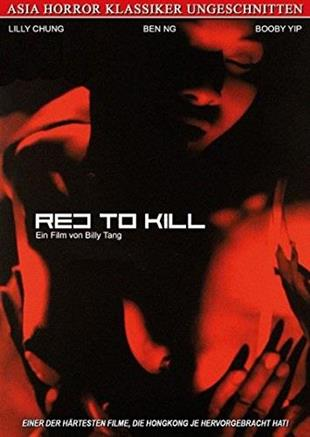 Red to Kill (1994) (Cover C, Limited Edition, Uncut)