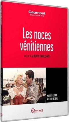Les noces vénitiennes (1959)