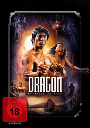 Dragon - Die Bruce Lee Story (1993)