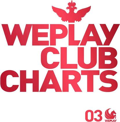WePlay Club Charts Vol. 3 (3 CDs)