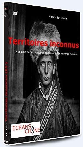Territoires inconnus (2015) (s/w)