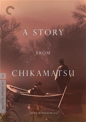 A Story From Chikamatsu (1954) (n/b, Criterion Collection)