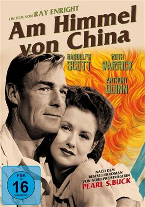 Am Himmel von China (1945)