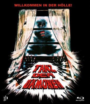 Tanz der Dämonen (1990) (Limited Edition)