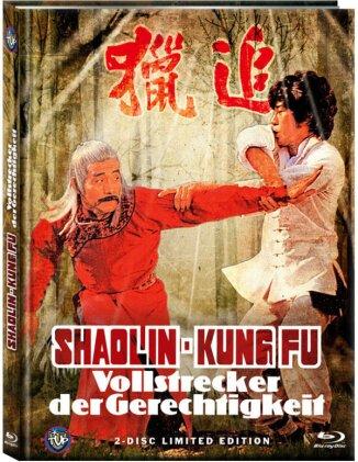Shaolin-Kung Fu - Vollstrecker der Gerechtigkeit (1978) (Cover A, Limited Edition, Mediabook, Blu-ray + DVD)