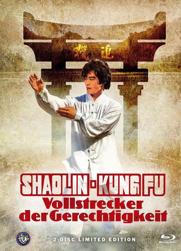 Shaolin-Kung Fu - Vollstrecker der Gerechtigkeit (1978) (Cover B, Limited Edition, Mediabook, Blu-ray + DVD)