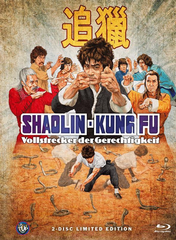 Shaolin-Kung Fu - Vollstrecker der Gerechtigkeit (1978) (Cover C, Limited Edition, Mediabook, Blu-ray + DVD)