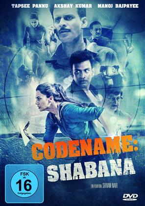 Codename: Shabana (2017)