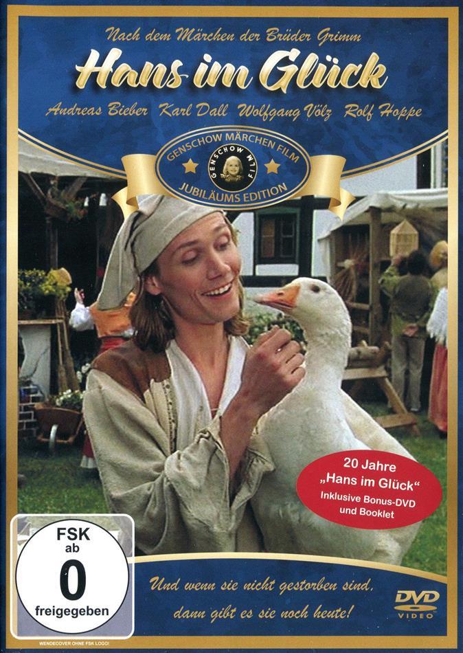 Hans im Glück (1999) (Limited Edition, 2 DVDs)
