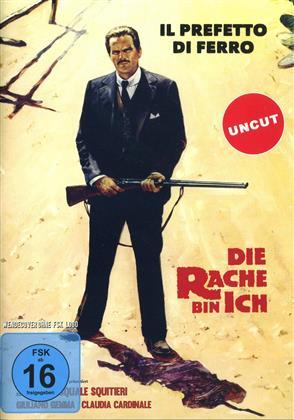 Die Rache bin ich (1977)