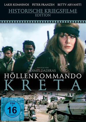 Höllenkommando Kreta (1969) (Historische Kriegsfilme Edition)