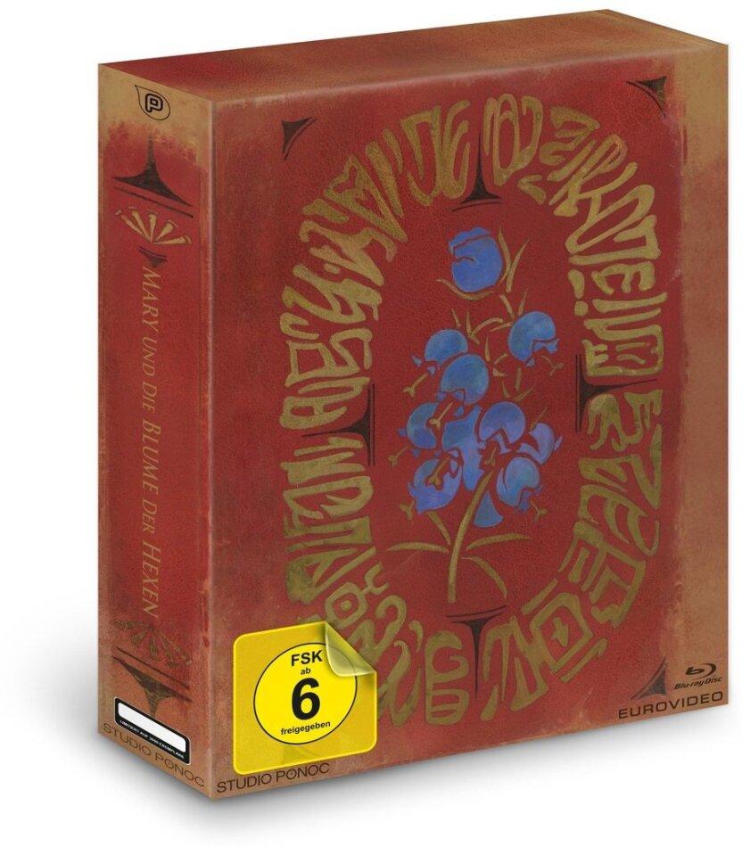 Mary und die Blume der Hexen (2017) (Limited Edition)