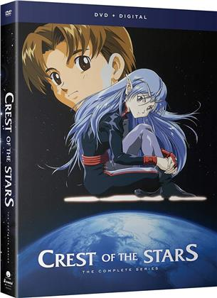 Crest Of The Stars - The Complete Series (2 DVDs)