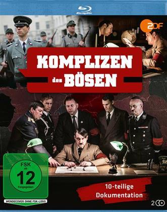 Komplizen des Bösen (2018) (2 Blu-rays)