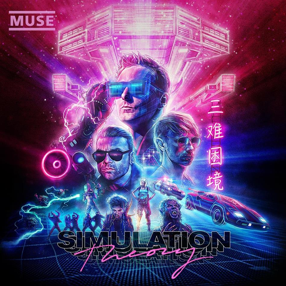 Muse - Simulation Theory (+ Bonustrack, Japan Edition, Limited Edition)