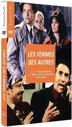 Les femmes des autres (1963)