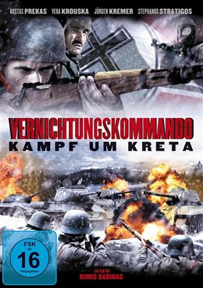 Vernichtungskommando - Kampf um Kreta (1969)