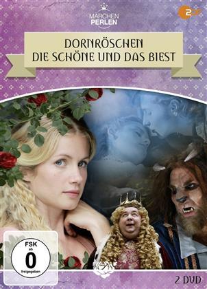 Dornröschen & Die Schöne und das Biest (Märchenperlen, 2 DVDs)