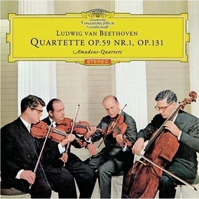 Ludwig van Beethoven (1770-1827) & Amadeus Quartet - Streichquartette Op. 59, Nr. 1 & Op. 131 (Japan Edition, Limited Edition, Hybrid SACD)