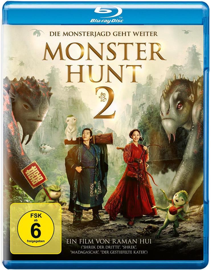 Monster Hunt 2 (2018)