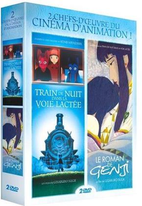 Train de nuit dans la voie lactée / Le roman de Genji - 2 chefs-d'oeuvre du cinéma d'ainimation (2 DVDs)