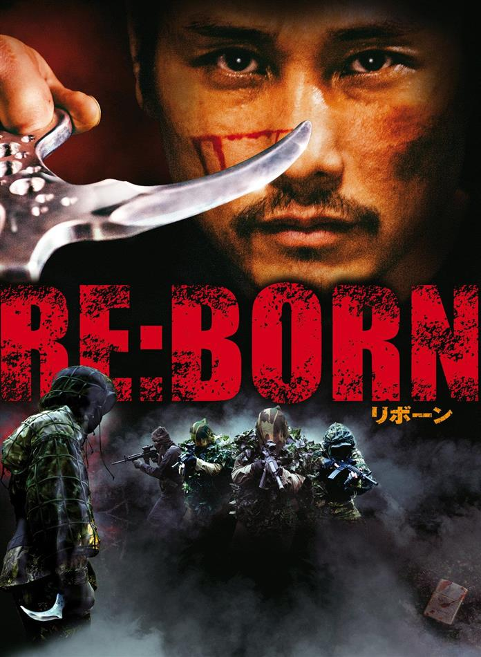 Re:Born (2016) (Cover C, Limited Edition, Mediabook, Blu-ray + DVD)