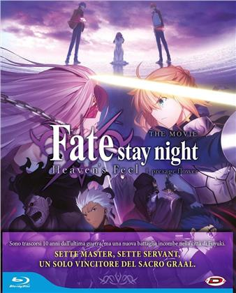 Fate/Stay Night - Heaven's Feel - 1. Presage Flower (2017)
