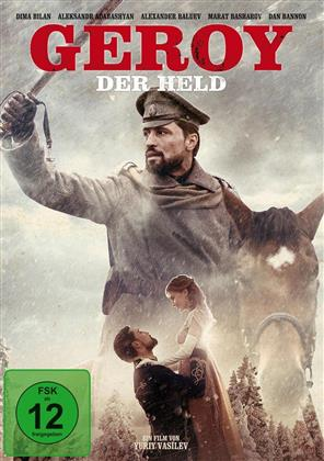 Geroy - Der Held (2016)