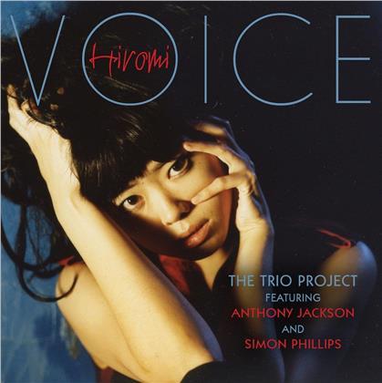 Hiromi (Uehara) - Voice (UHQCD, Japan Edition)
