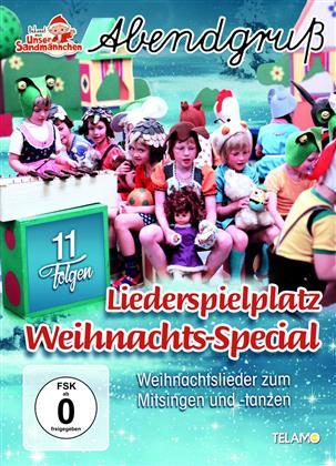 Unser Sandmännchen - Abendgruss - Liederspielplatz Weihnachts-Special: Weihnachtslieder zum Mitsingen und -tanzen