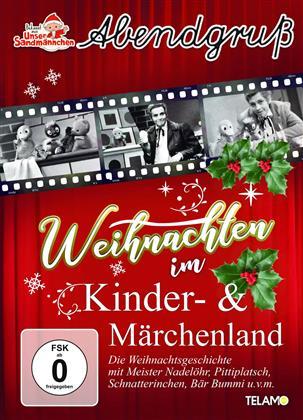 Unser Sandmännchen - Abendgruss - Weihnachten im Kinder- & Märchenland
