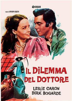Il dilemma del dottore (1958) (Cineclub Classico)
