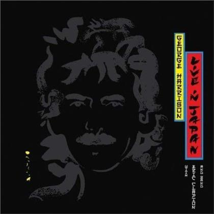 George Harrison - Live In Japan (UHQCD, 2018 Reissue, Japan Edition, Limited Edition)