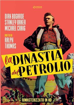 La Dinastia del Petrolio (1957) (Cineclub Classico, HD Remasterd)