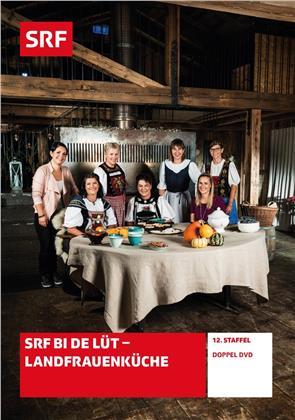 SRF bi de Lüt - Landfrauenküche - Staffel 12 (2 DVDs)