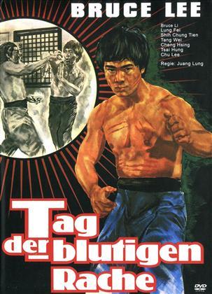 Tag der blutigen Rache (1978) (Cover A, Limited Edition, Mediabook, Uncut, 3 DVDs)