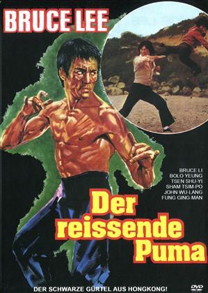 Der reissende Puma (1978) (Cover A, Edizione Limitata, Mediabook, Uncut, 3 DVD)
