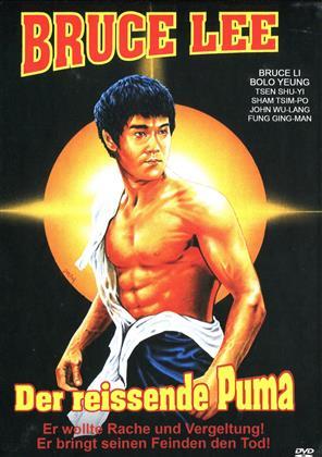 Der reissende Puma (1978) (Cover B, Limited Edition, Mediabook, Uncut, 3 DVDs)