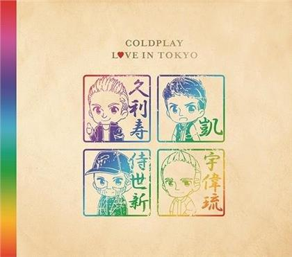 Coldplay - Live In Tokyo 2017