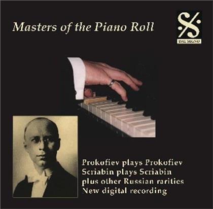 Serge Prokofieff (1891-1953) - Masters Of The Piano Roll - Prokofiev Plays Prokofiev
