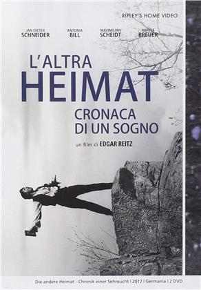 L'altra Heimat - Cronaca di un sogno (2013) (2 DVDs)