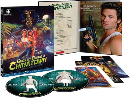 Grosso guaio a Chinatown (1986) (Limited Edition, 2 Blu-rays)