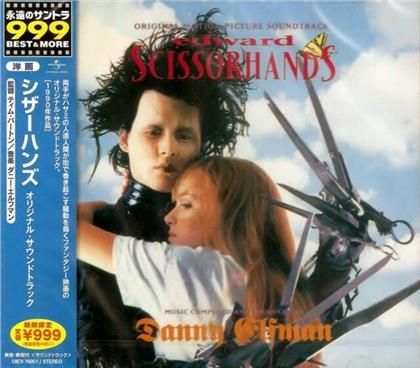 Danny Elfman - Edward Scissorhands - OST (Japan Edition, Limited Edition)