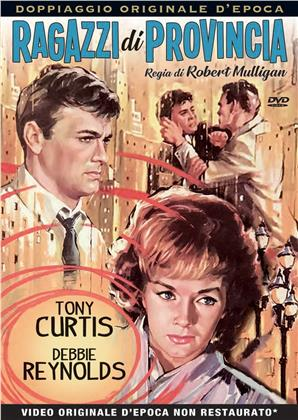 Ragazzi di provincia (1960) (Rare Movies Collection)