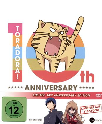 Toradora! - Komplettbox (Digipack, 10th Anniversary Edition, Limited Edition, 5 DVDs)