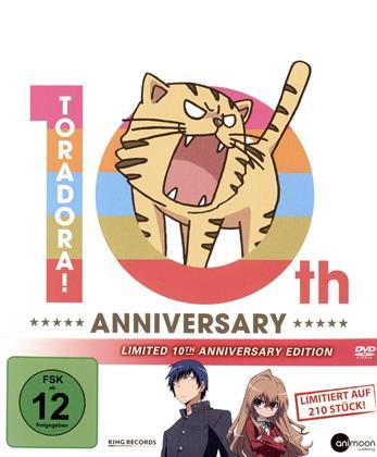 Toradora! - Komplettbox (Digipack, Edizione10° Anniversario, Edizione Limitata, 5 DVD)